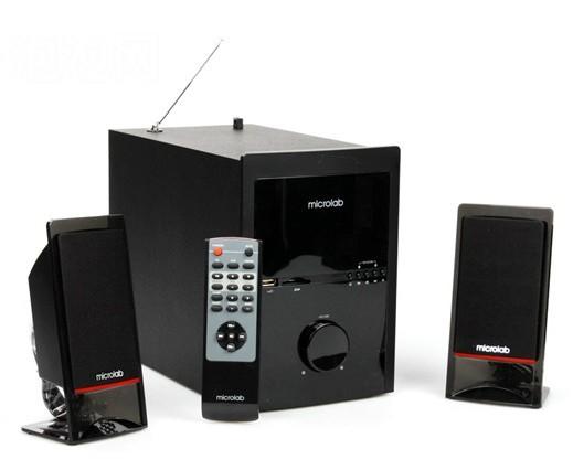 Loa Microlab M-700U